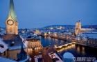 瑞士留学签证办理需要注意的问题