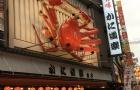 去日本留学,如何成功申请到心仪院校