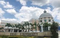 马来西亚规模最大的私立高等院校――世纪大学
