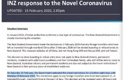 新西兰入境禁令从今天起延长8天,暂定2020年2月24日结束