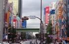 在东京留学,它的23个区你都了解么?