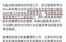 官宣:中国大陆地区3月雅思考试取消!新加坡留学语言关,怎么过?