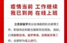 重要信息提醒!三月份中国区雅思考试已取消