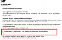 新西兰中国旅行禁令再延8天!留学生们该如何应对?