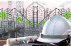 2020年南方理工学院长期紧缺专业――7级 建筑本科