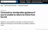 官宣!因疫情原因,英国签证自动延期