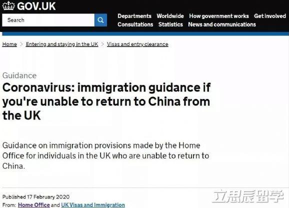 官宣!因疫情原因,英国签证自动延长!
