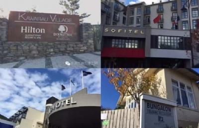最新新西兰南方理工学院――旅游与酒店管理课程详解
