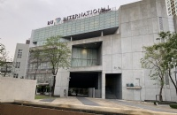 曼谷大学录取要求与费用详情