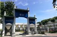 2020年新加坡留学专业选择攻略