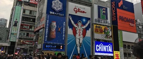 """2020日本留学新生注意了:入境之后需要办这些""""卡""""!"""