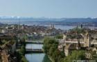 瑞士大学奖学金申请条件