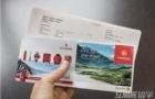 瑞士留学签证办理技巧