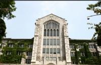 全球最大的女子大学:梨花女子大学