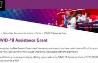 每人1000纽币!新西兰这个学校为受禁令影响的中国留学生发补贴了!