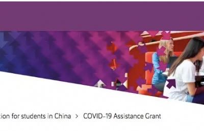 1000纽币奖学金!新西兰AUT为受禁令影响的中国留学生发福利