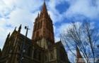 澳洲新南威尔士大学读博奖学金申请难不难?