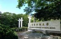 DIY半途放弃,截止日期前紧急确定申请,收获香港中文大学录取