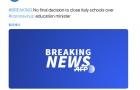 快讯!意大利教育部长:尚未就关闭学校作出最终决定