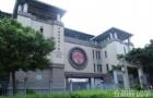 带你了解香港岭南大学翻译研究文学硕士
