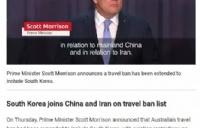 又是一周!澳洲禁令为何又延长至3月14日?