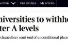 重磅消息!英国大学本科招生制度要进行重大改革?