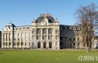 瑞士伯尔尼大学怎么样?