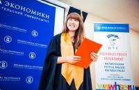 俄罗斯留学:2020年俄罗斯奖学金申请指南