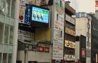 干货分享:日本本科申请流程介绍