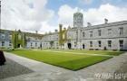 重磅!爱尔兰高威大学目前继续面向中国招生