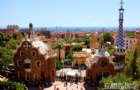 2020年QS西班牙大学排名表