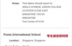 重磅!超过30个国家及地区取消3月SAT考点,新加坡6个考点被调整!