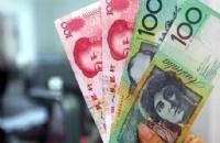 澳币再跌!4.2时代即将来临?留学成本能省下多少?