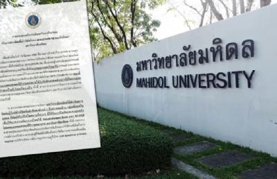 玛希隆大学1名学生确诊   曼谷大学出现疑似病例,学生停课14天