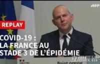 法国被病毒逼得几乎暂停一切!出门囤粮要用什么姿势最安全?