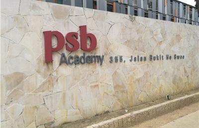 意外中断学业,王同学选择从美国转学新加坡PSB学院!