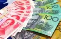 澳币汇率跌入冰点,正式进入4.2时代!留学成本能省下多少?