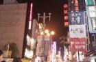 去日本留学,日语考到什么等级才可以?