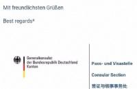"""德国按下""""暂停键"""",留德签证停发"""