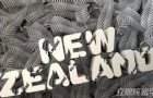 新西兰宣布全球旅行禁令!针对非新西兰旅客关闭新西兰边境!