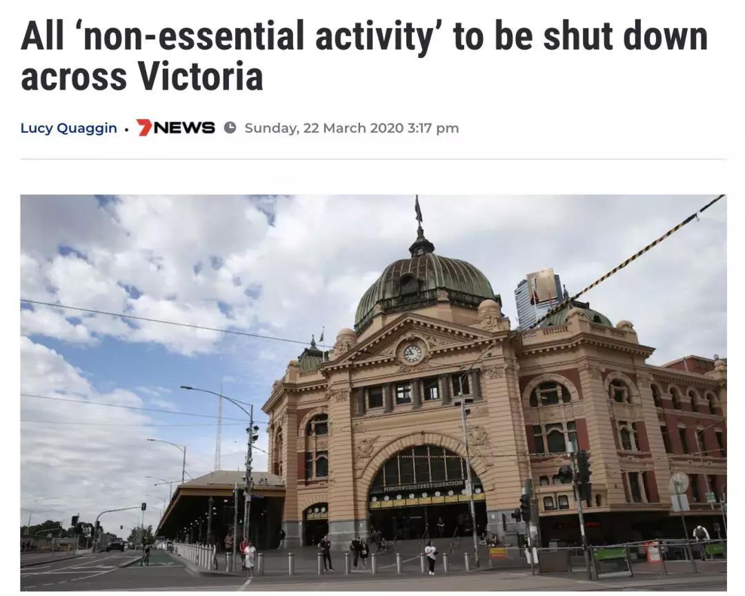 """官宣!悉尼墨尔本即将""""封城"""",禁止一切非必要活动!"""