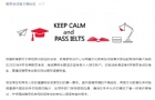 通知|4月份中国大陆地区雅思考试取消!