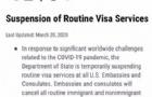 美国宣布暂停所有常规签证服务!