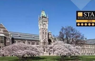 奥塔哥大学暂停校园内的活动全部转为线上模式