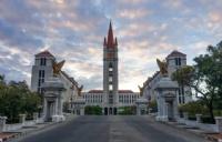 易三仓大学历史悠久,学术氛围极其浓厚!
