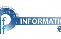 法语DELF-DALF五六月考试暂停报名 后续考试安排待确认