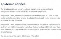 疫情期间新西兰移民局将免费延期签证!