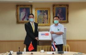 注意!泰国宣布进入紧急状态,持续1个月,中方全力提供无私援助