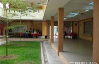 马来西亚国民大学优秀专业推荐