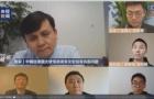 网红医生张文宏为留学生华人解读美国疫情,全程精彩回顾!